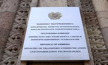 Правительство прилагает все усилия для осуществления строительства железной дороги без