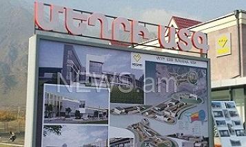 Свободная экономическая зона «Мегри» открывается 15 декабря