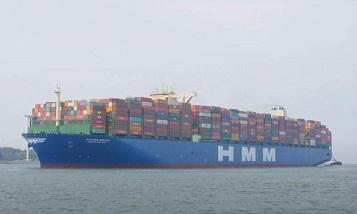 Աշխարհի ամենամեծ բեռնարկղային նավը Ռոտերդամում է